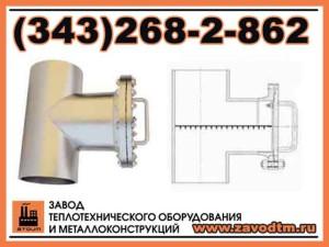 Фильтр пусковой тройниковый ФПТ-500 Ру 63 09Г2С