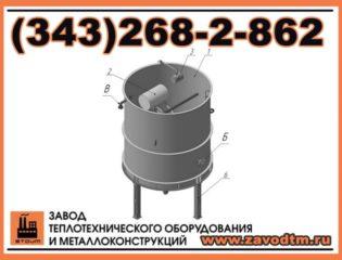 Мешалка МГИ-4 гидравлическая