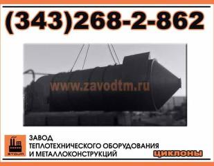 Газопромыватель КМП-8,0