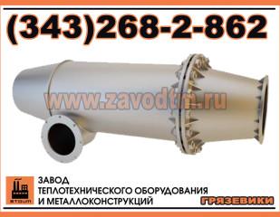 грязевик Ду 900 Ру 25 горизонтальный разборный