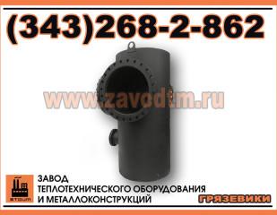 Грязевик вертикальный фланцевый Ду 800 Ру 16