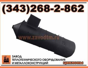 Пылеуловитель КМП-3,2